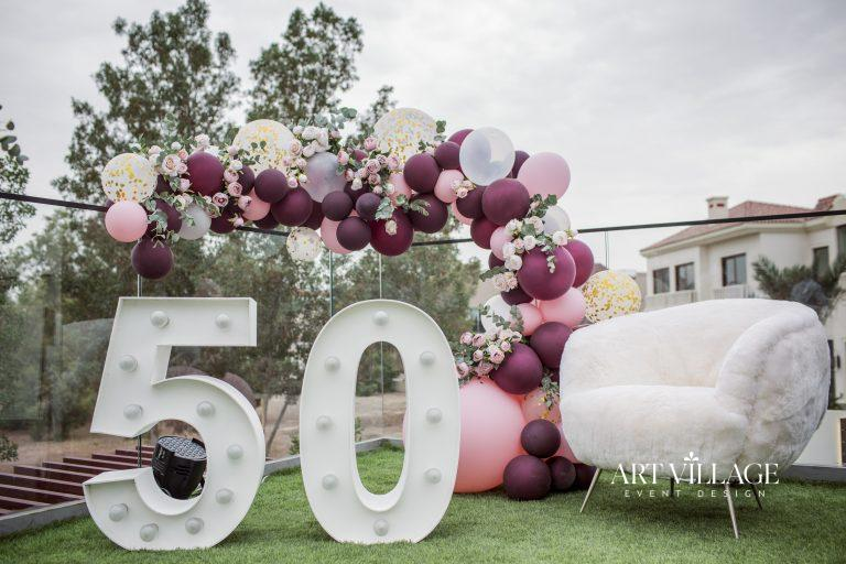 50th birthday balloon decor